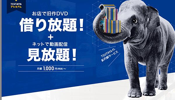 料金 レンタル tsutaya 本 TSUTAYA(ツタヤ)でクーポンや割引で安くお得にレンタルする方法