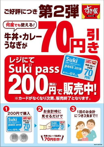 【西日本】まなくん専用スレ 3 YouTube動画>4本 ->画像>241枚