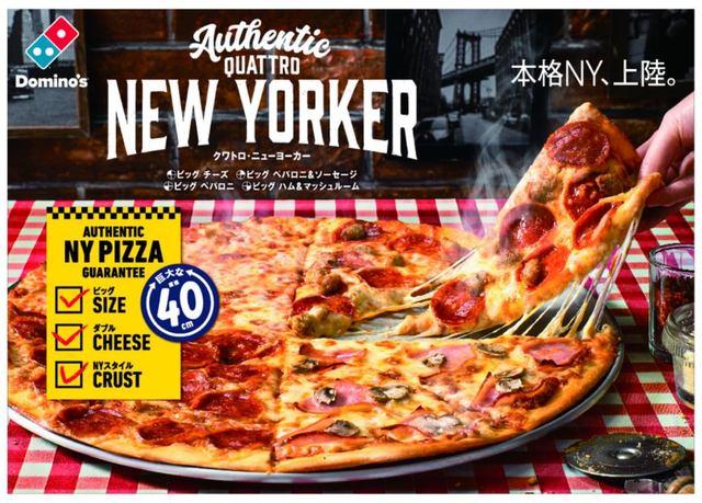 L サイズ ドミノピザ ピザのLとMサイズは何人前?人数で選ぶお得なインチ/cm【ピザーラ&ドミノ&ピザハット】