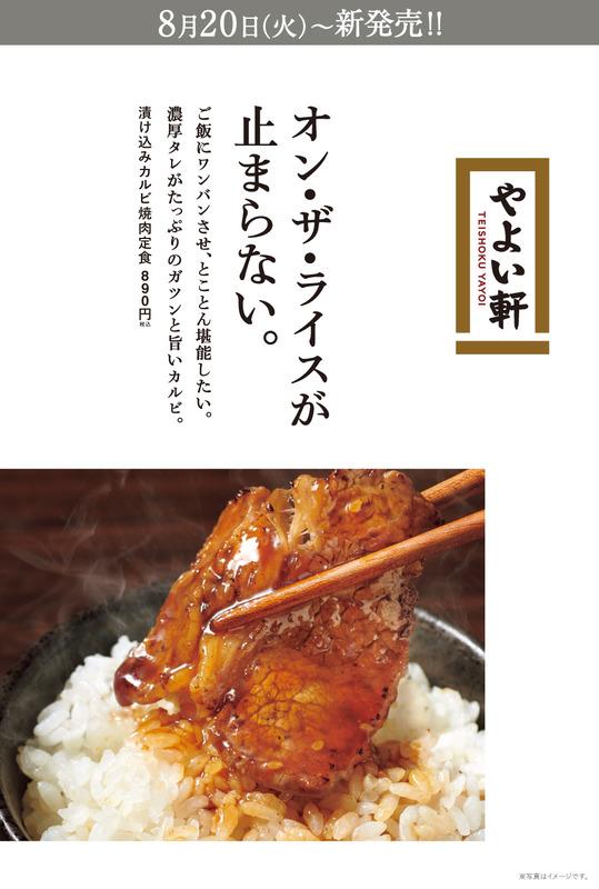 https://netatopi.jp/img/ntp/docs/1202/159/1_o.jpg