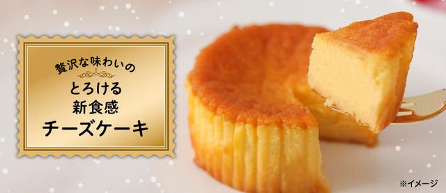 バスク チーズ ケーキ セブン