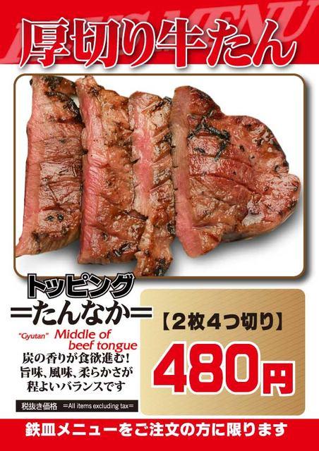 いきなり ステーキ 日向