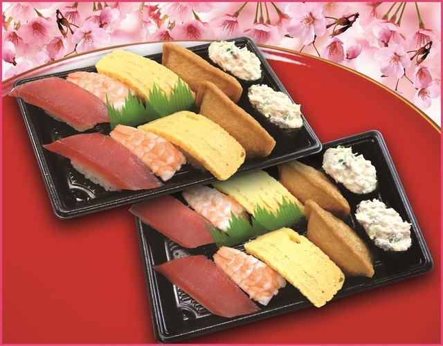 寿司 持ち帰り ネット くら