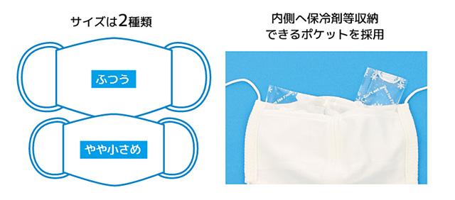 の マスク 洋服 青山