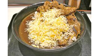 【食レポ】吉野家に「黒カレー」登場! コク深い黒カレーに、チーズ、カルビ、納豆など選べるトッピング。腹具合と懐具合に合わせて豪華にもシンプルにも