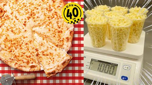 ドミノピザ 1kg