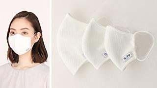 マスク 青山 洋服の青山が「抗ウイルス加工マスク」を販売 -