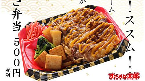 す た みな 太郎 テイクアウト 焼肉や寿司、デザートも食べ放題・バイキングなら、すたみな太郎