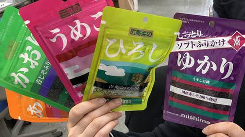 三島 食品 ひろし 広島のふりかけ「ゆかり」に新商品 広島菜使った「ひろし」登場